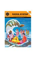 Dasha Avatar: The Ten Incarnations of Lord Vishnu