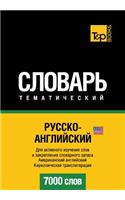 Russko-Anglijskij Us Tematicheskij Slovar' - 7000 Slov - American English Vocabulary for Russian Speakers: Cyrillic Transliteration