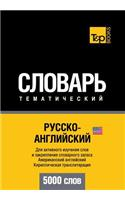 Russko-Anglijskij Us Tematicheskij Slovar' - 5000 Slov - American English Vocabulary for Russian Speakers: Cyrillic Transliteration