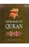 Message of Quran