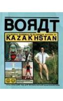 Borat: Touristic Guidings to Glorious Nation of Kazakhstan/Minor Nation of U.S. and A.