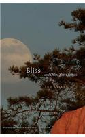 Bliss and Other Short Stories