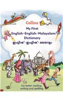 Collins My First English-English-Malayalam Dictionary