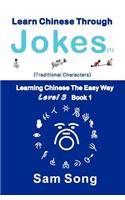 Learn Chinese Through Jokes (1) Traditional Characters
