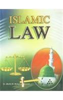 Islamic Law