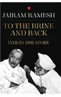 To The Brink And Back : India'S 1991 Story