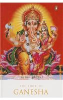 Book of Ganesha
